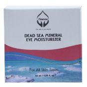 DEAD SEA MINERAL EYE MOISTURIZER – 7290016673487