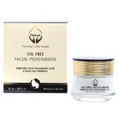 DEAD SEA OIL FREE FACIAL MOISTURIZER CREAM – ENRICHED WITH HYALURONIC ACID – 7290016673753
