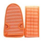 Exfoliating Bath Back Scrub Exfoliating Body Scrub, Remove Blackheads,Orange – DS-BEA11149327011-MINT01788
