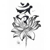 Creative/ Sexy Men And Women Temporary Waterproof Tattoos Stickers Ink Lotus – GJ-BEA702384011-ANNE00398