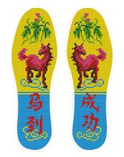 Chinese Style Hand-Embroidered Insoles Sweat-Absorbing Insoles,Horse – DS-HEA3780121-AIMEE03293