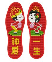 Chinese Style Marry Hand-Embroidered Insoles Sweat-Absorbing Insoles,F2 – DS-HEA3780121-AIMEE03299