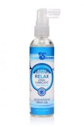 Extra Strength Relax Anal Gel Lubricant Desensitizing Spray 4.4oz – XRAC938