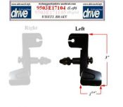 Wheel Brake Left 171 1ea for 11048E Rollator – 9503E17104